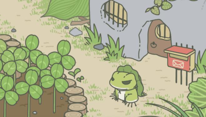 Tabikaeru / Travel Frog