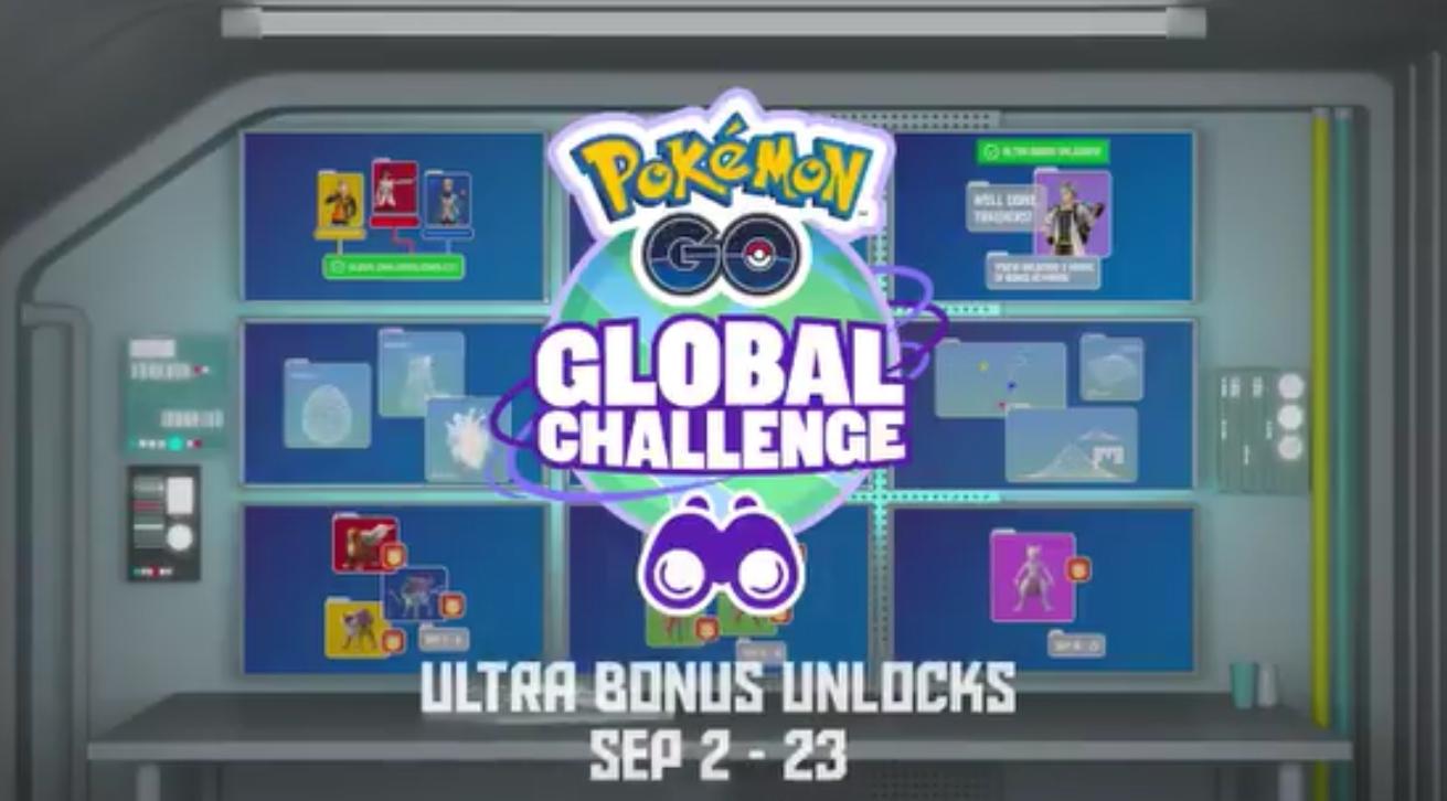 Pokemon GO Ultra Bonus event guide