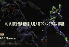 Photo of Bandai's First Non-Gundam Real Grade Kit Is Evangelion Unit-01
