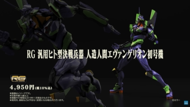 Photo of Bandai's First Non-Gundam Real Grade Kit Is Evangelion Unit-01