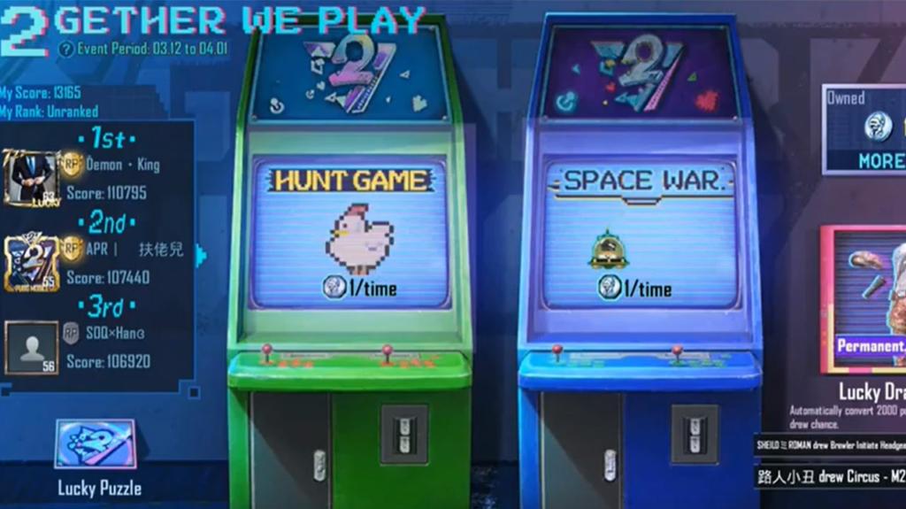 PUBG Mobile Hunt Minigame Location