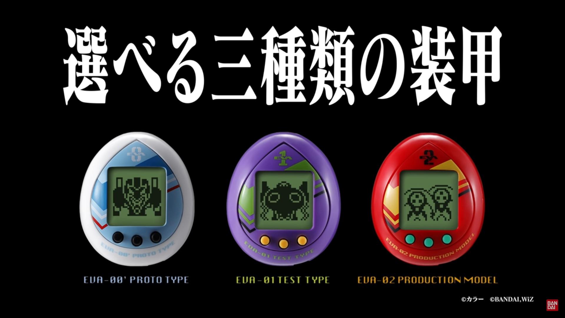 Photo of Despite Everything, Neon Genesis Evangelion X Tamagotchi Is Coming