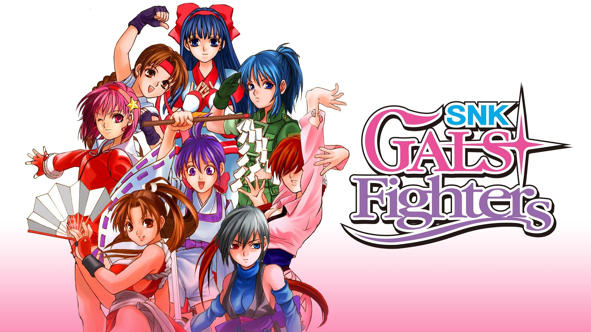 Photo of Gals' Fighters, One of the Best Handheld Fighting Games Ever, Now on eShop