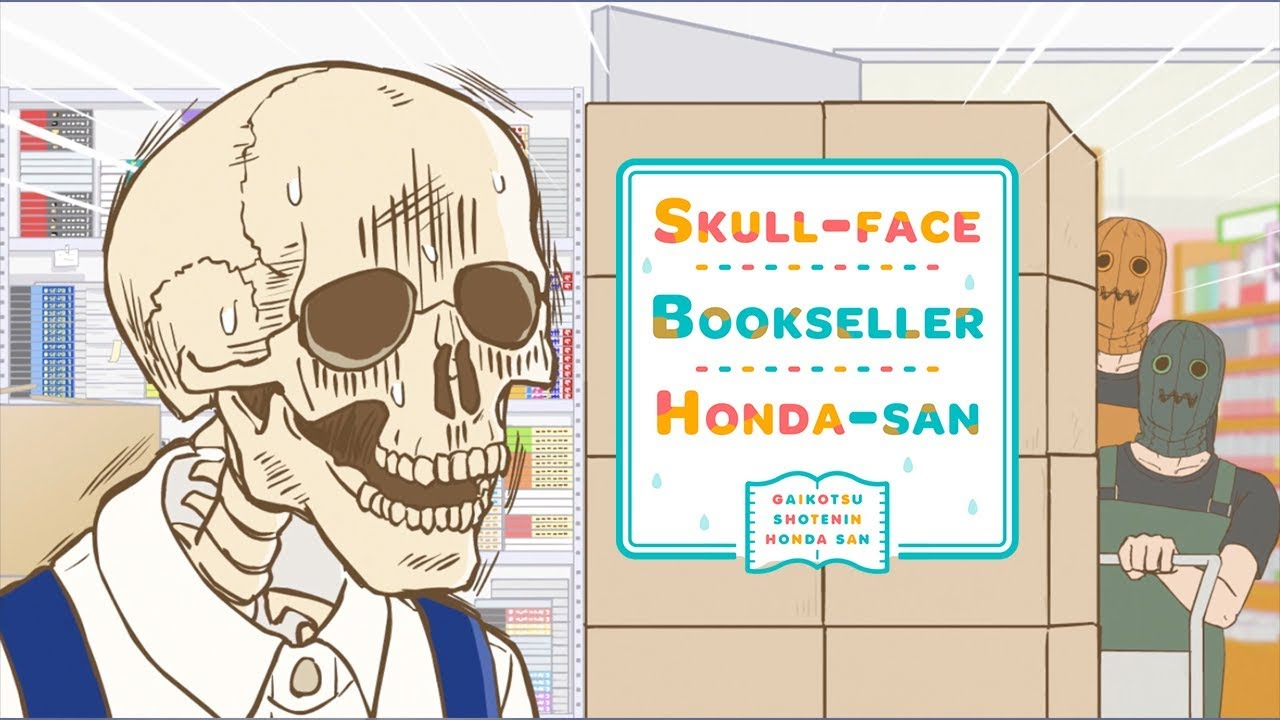 Photo of Eric Thurm Makes merritt k Watch Anime 10: Skull-face Bookseller Honda-san