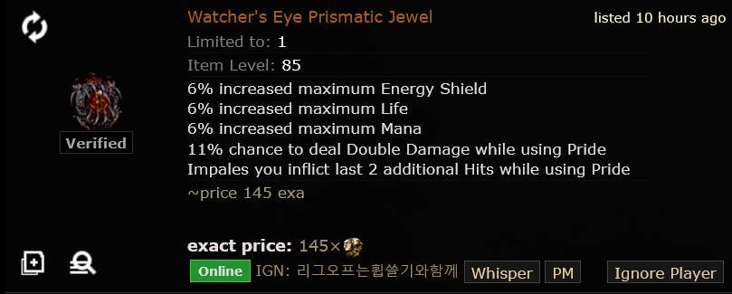 Path of Exile Prismatic Jewel