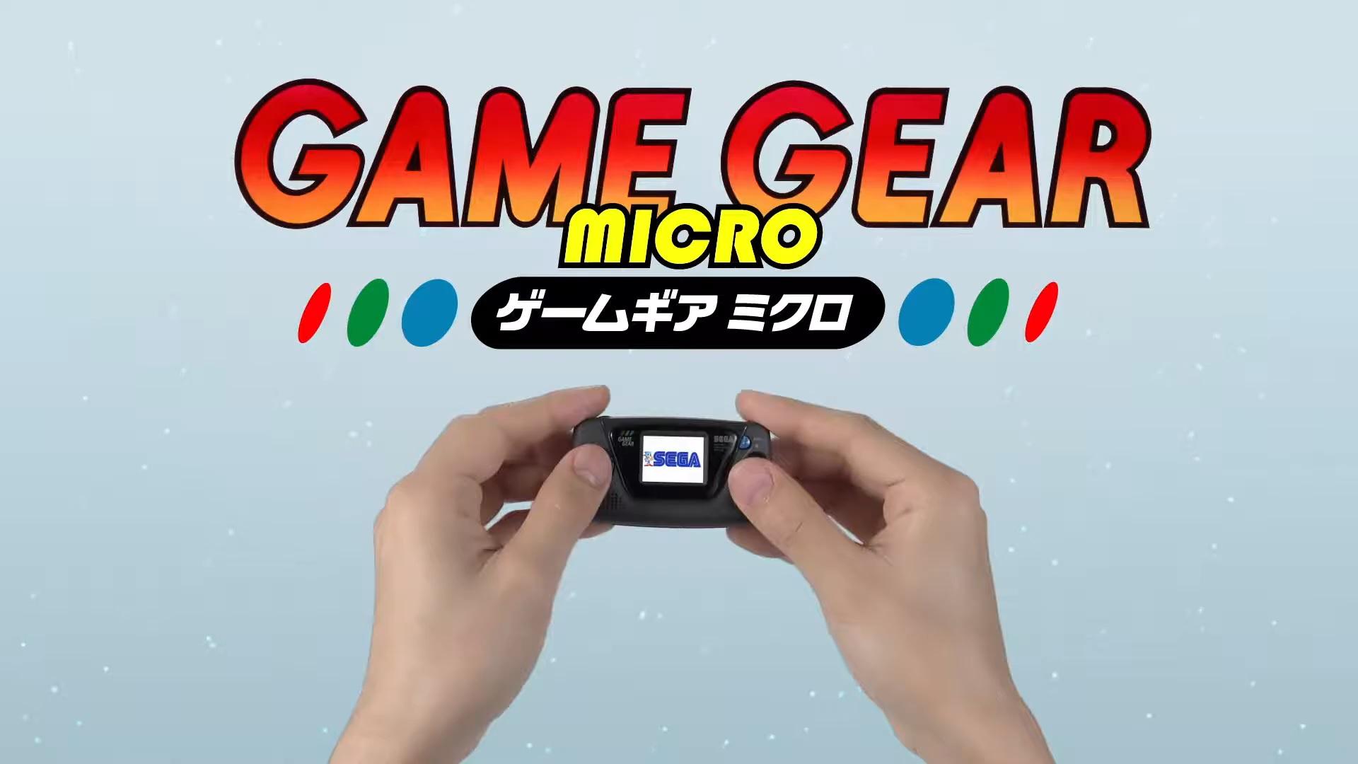 game gear micro trailer