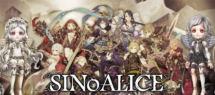 Photo of SINoALICE Tips Guide – 7 Things the Game Doesn't Tell You