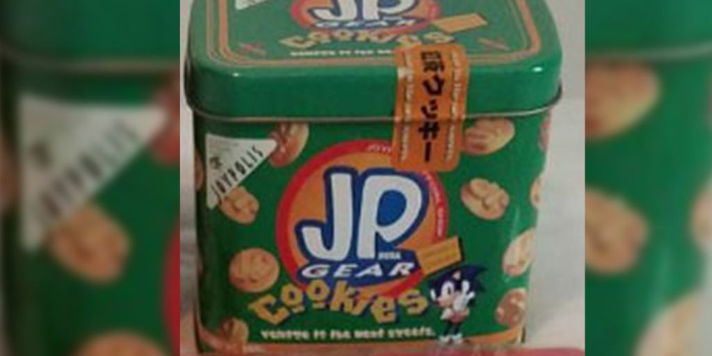 JP Gear Cookies