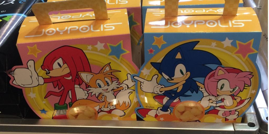 """Joypolis """"Yellow Snack"""" Sonic"""