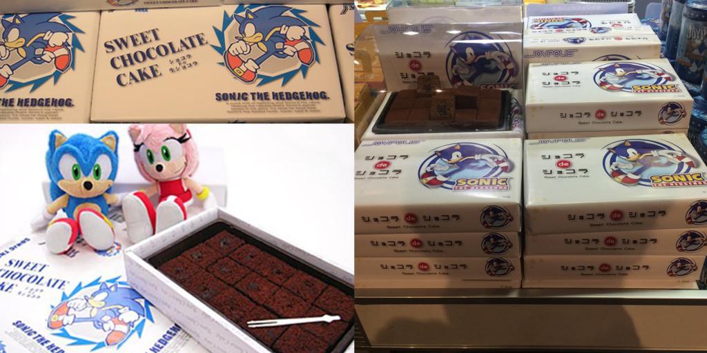 Sonic Sweet Chocolate Cake