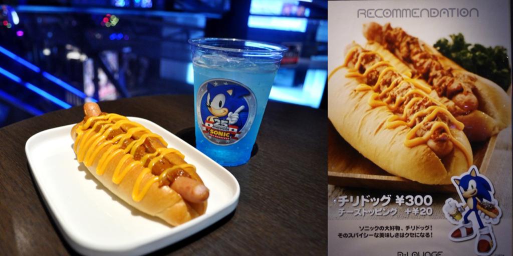 Joypolis Sonic Chili Dogs