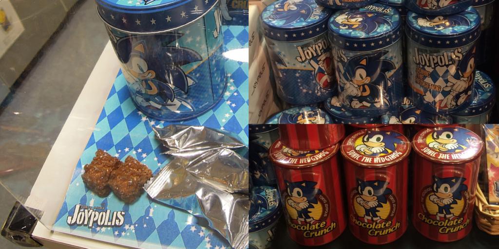 Joypolis Chocolate Crunch Sonic