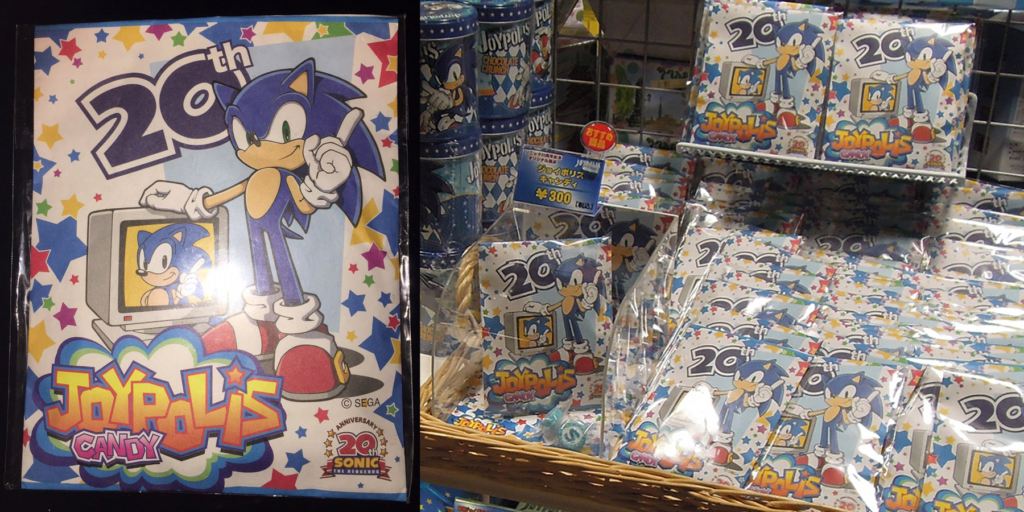 Sonic 20th Anniversary Joypolis Candies