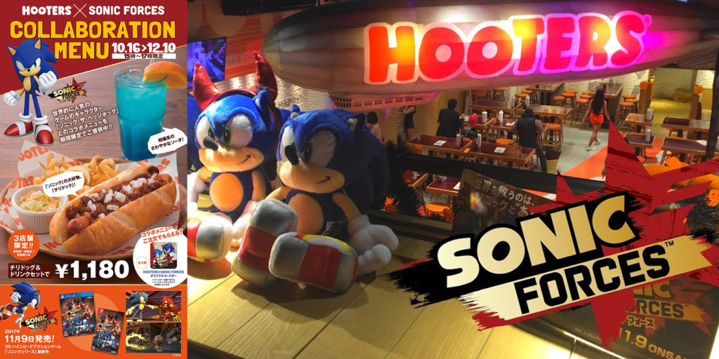 Hooters Japan Sonic Forces Special