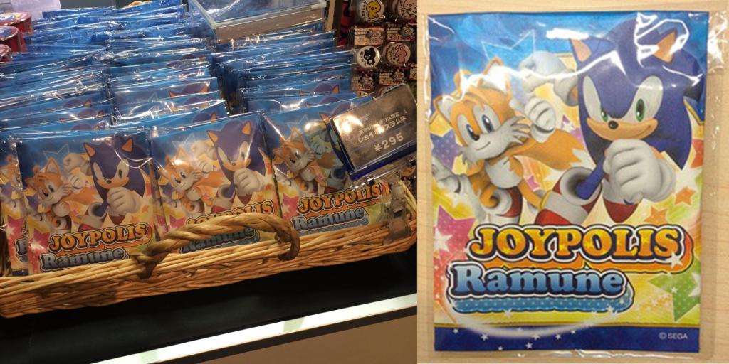 Sonic Joypolis Ramune Candy