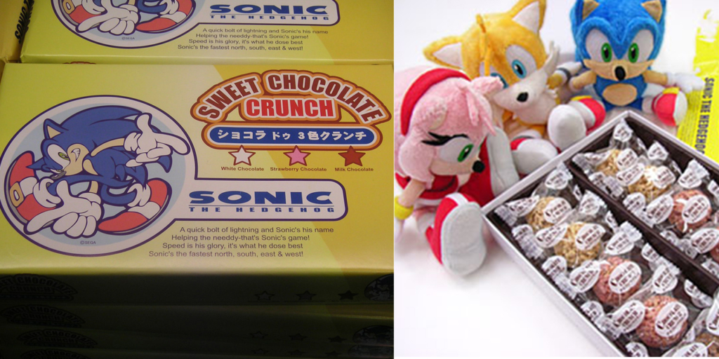 Sonic Sweet Chocolate Crunch