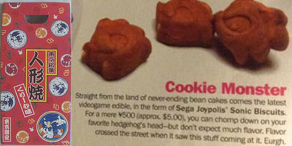 Sega Jopolis' Sonic Biscuits/