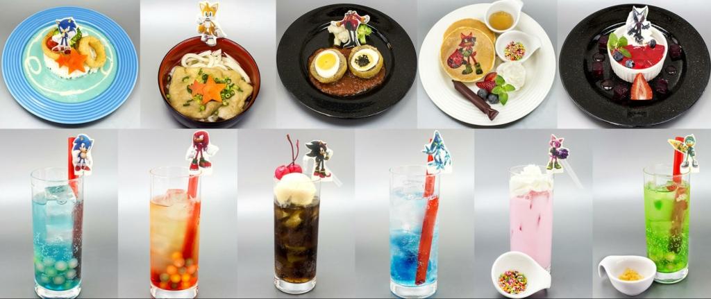 Sonic Forces Cafe Menu