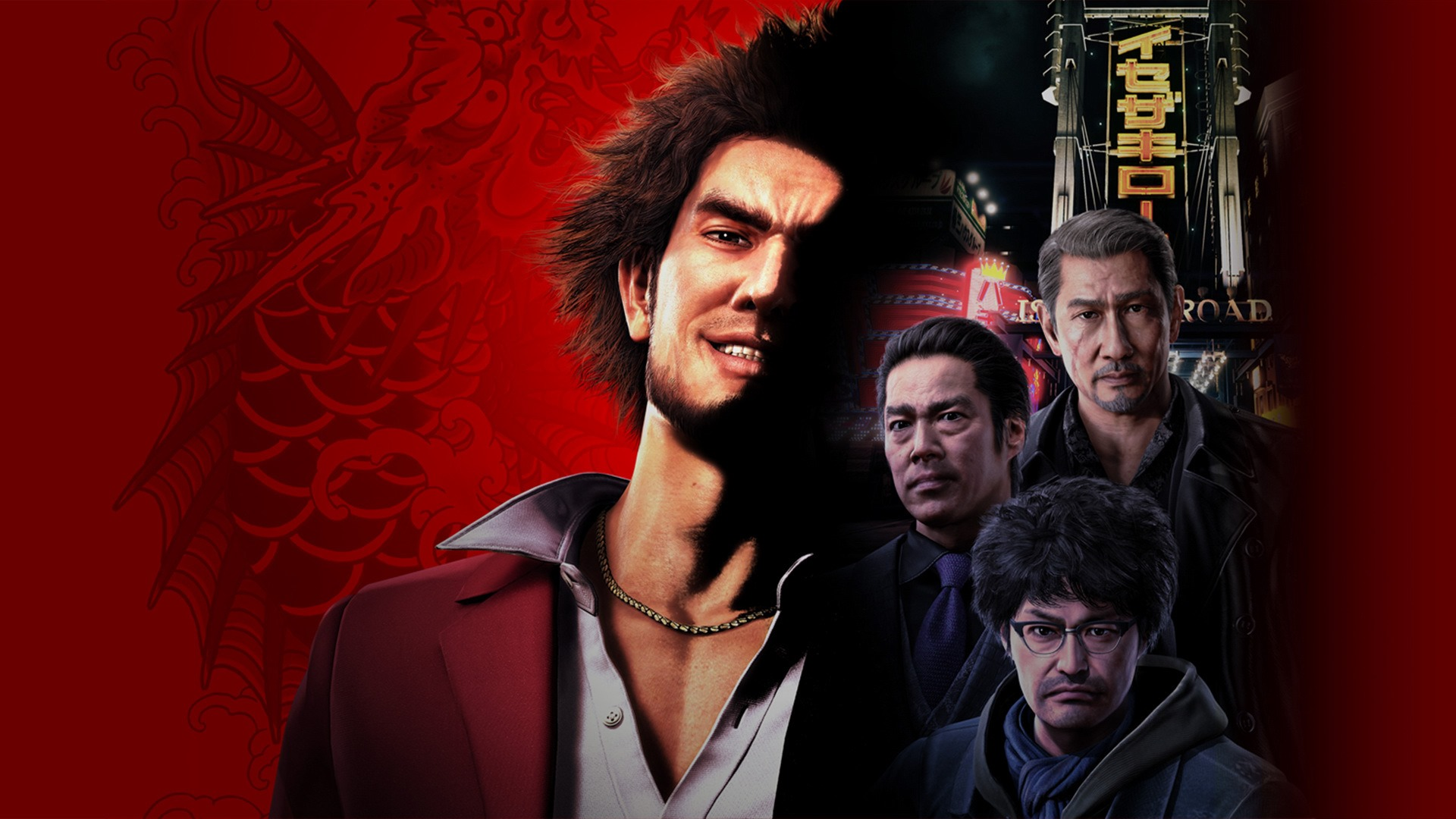 Photo of Yakuza: Like a Dragon Gets Current-Gen Release Date, and a Vaguely Gestured at Next-Gen One