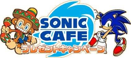 Sonic Cafe Program