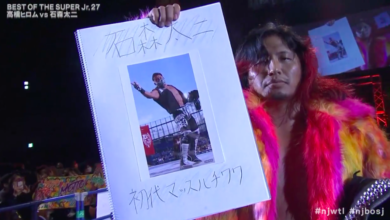 Photo of NJPW Best Of The Super Jr./World Tag League 2020 Opening Night Review