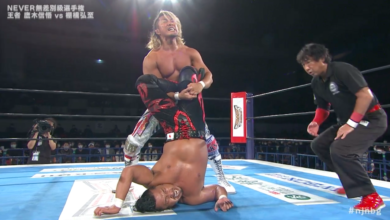 Photo of NJPW The New Beginning in Nagoya Review: Almost Is NEVER Enough
