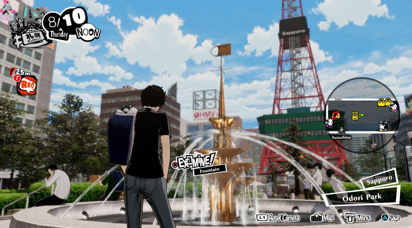 Persona 5 Strikers Recipe Locations