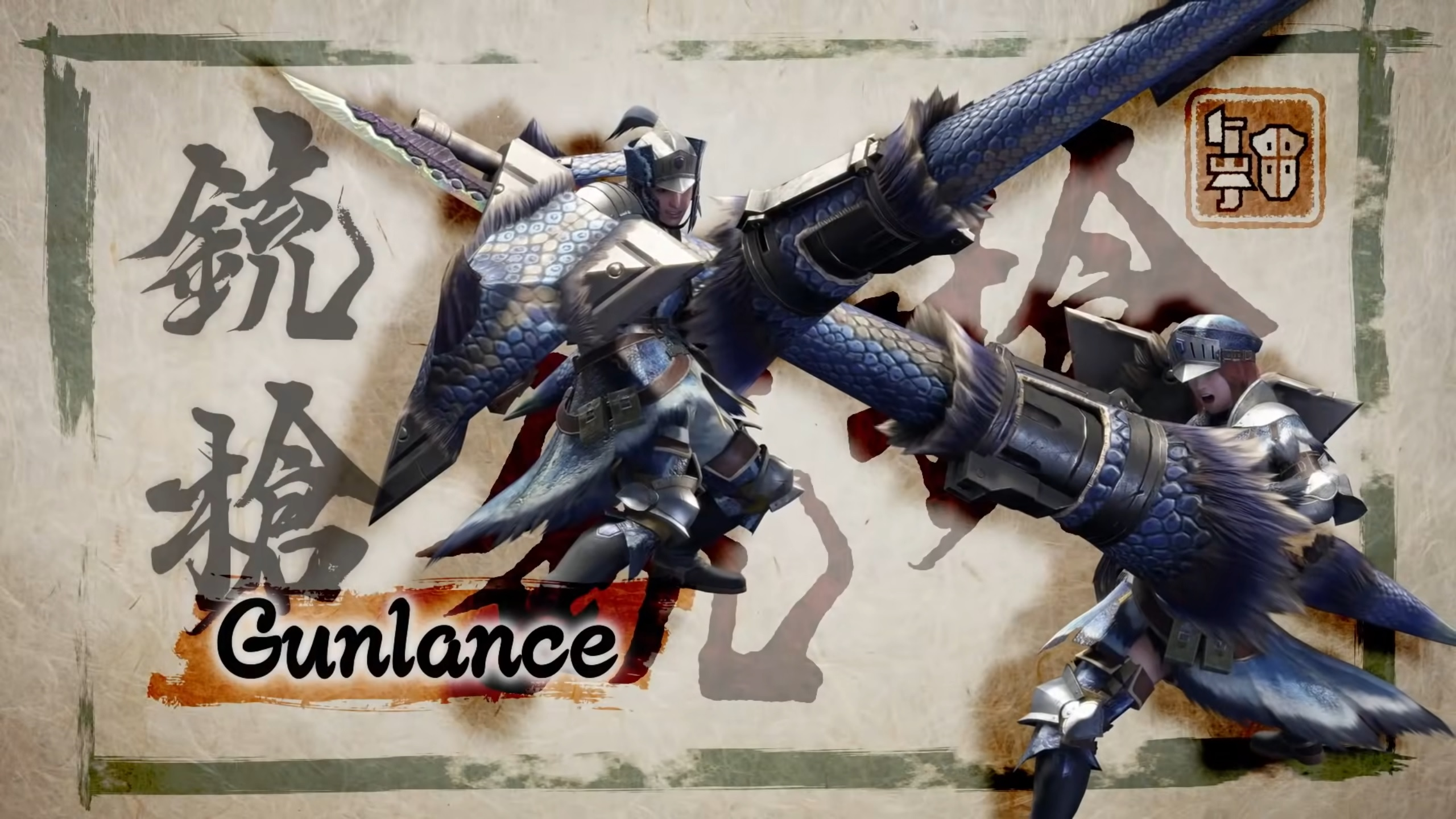best gunlance monster hunter rise