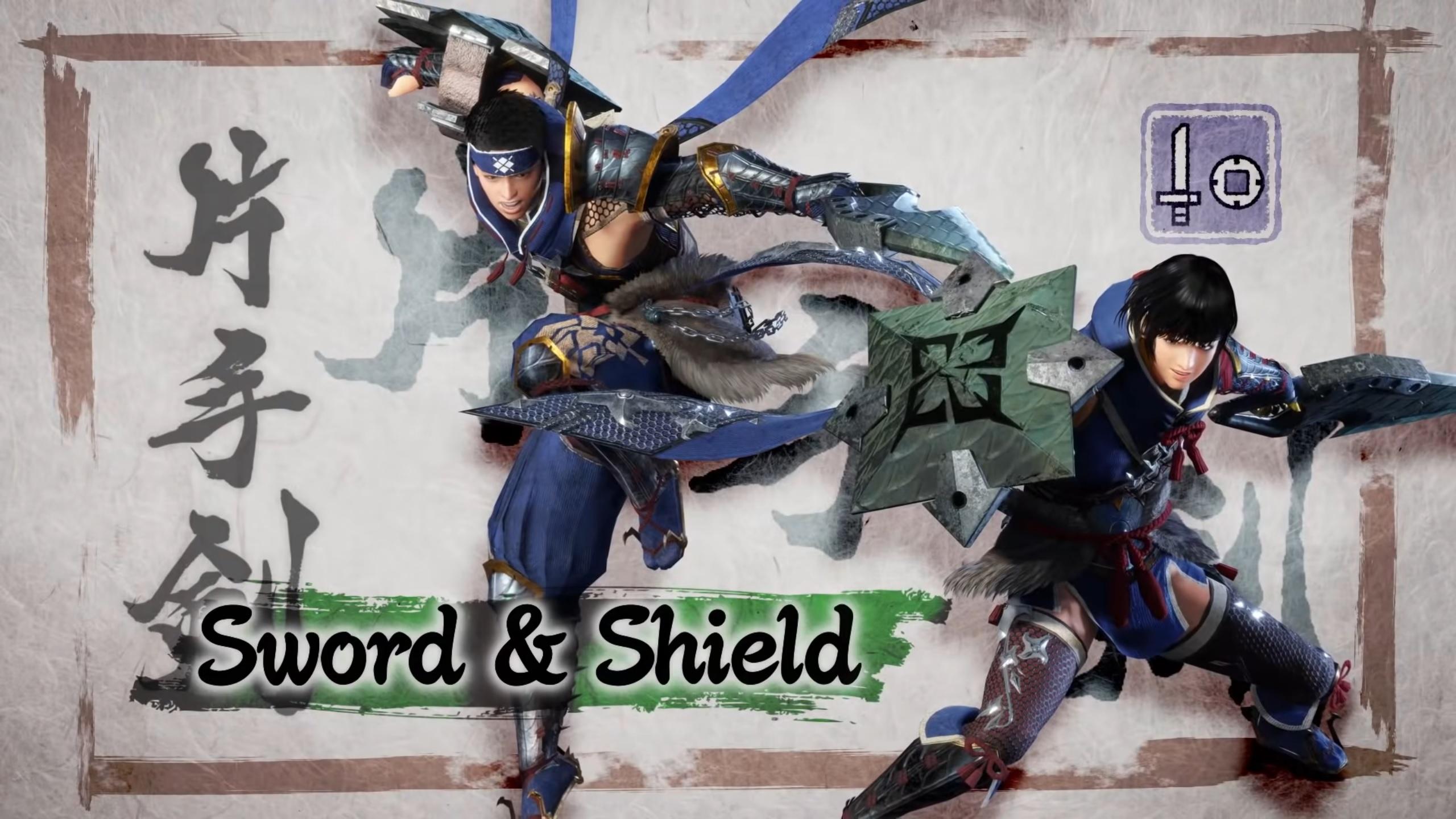 monster hunter best sword and shield