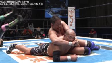 Photo of NJPW Kizuna Road 7/1-2/2021: No Country For Old Men